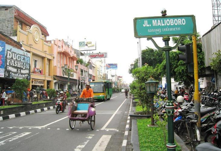 Horison Ultima RISS Yogyakarta