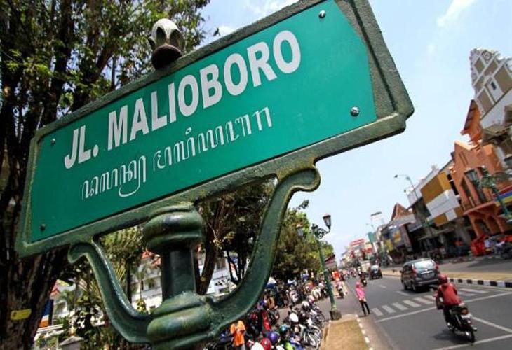 Dafam Fortuna Malioboro