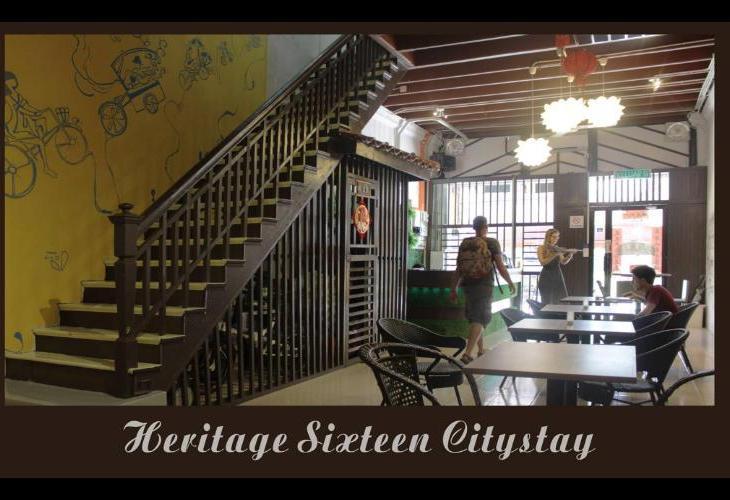 Heritage Sixteen