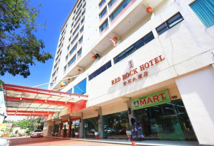 Red Rock Penang