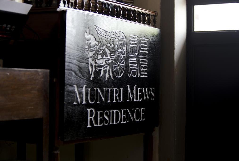 Muntri Mews
