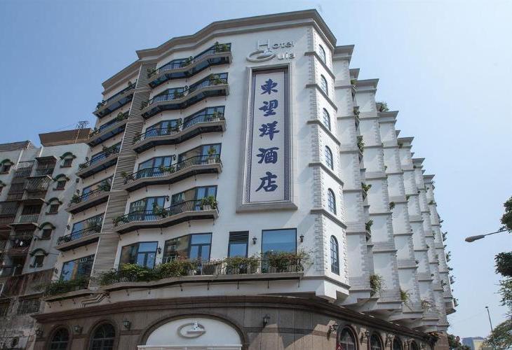 Guia Macau Hotel