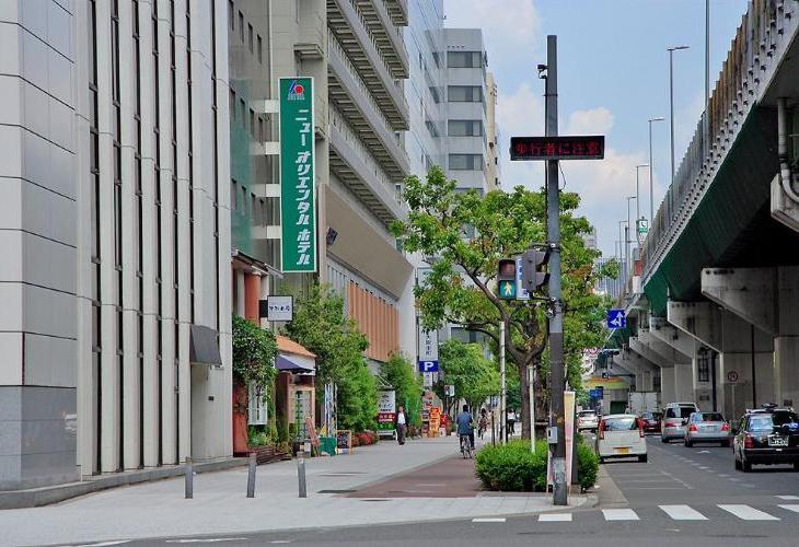 New Oriental Osaka