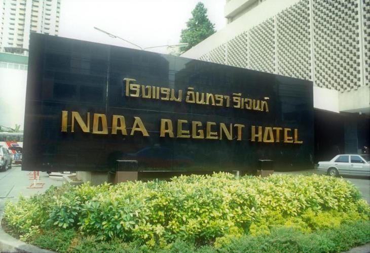 Indra Regent