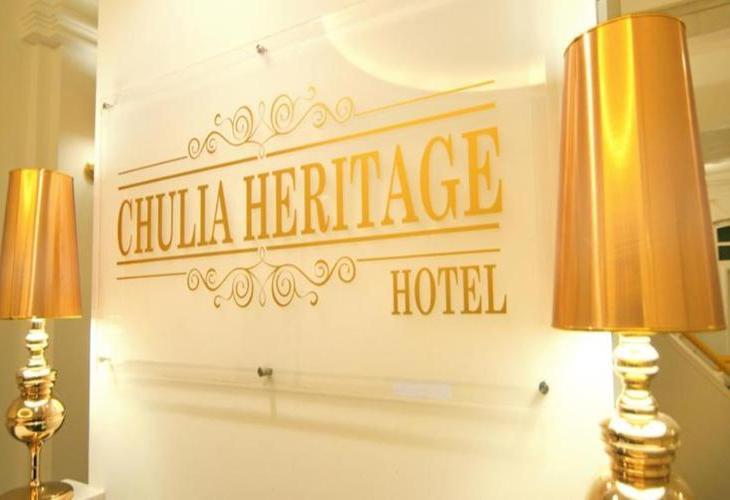 Chulia Heritage