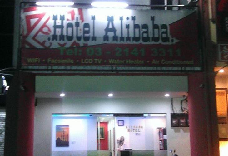 Ali Baba Kuala Lumpur