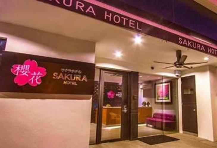 Sakura Boutique Hotel