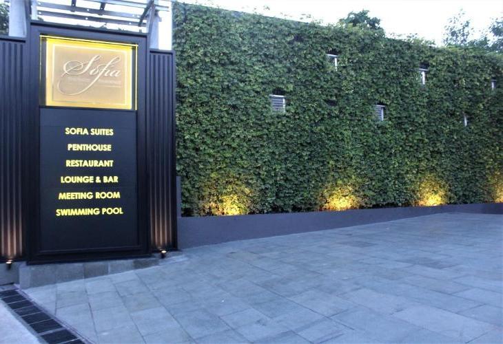 Sofia Boutique Residence