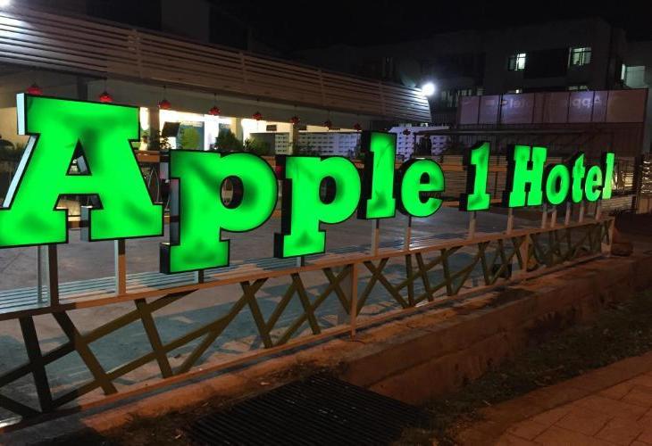 Apple 1 Hotel Gurney